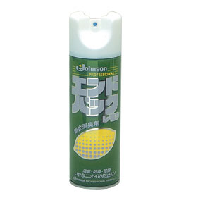 エンドバック レモン