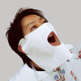 サンマスク