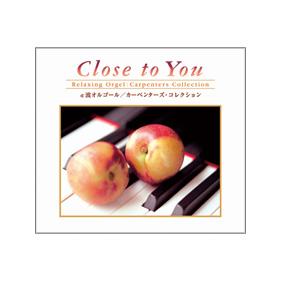 Close to You カーペンターズ・コレクション